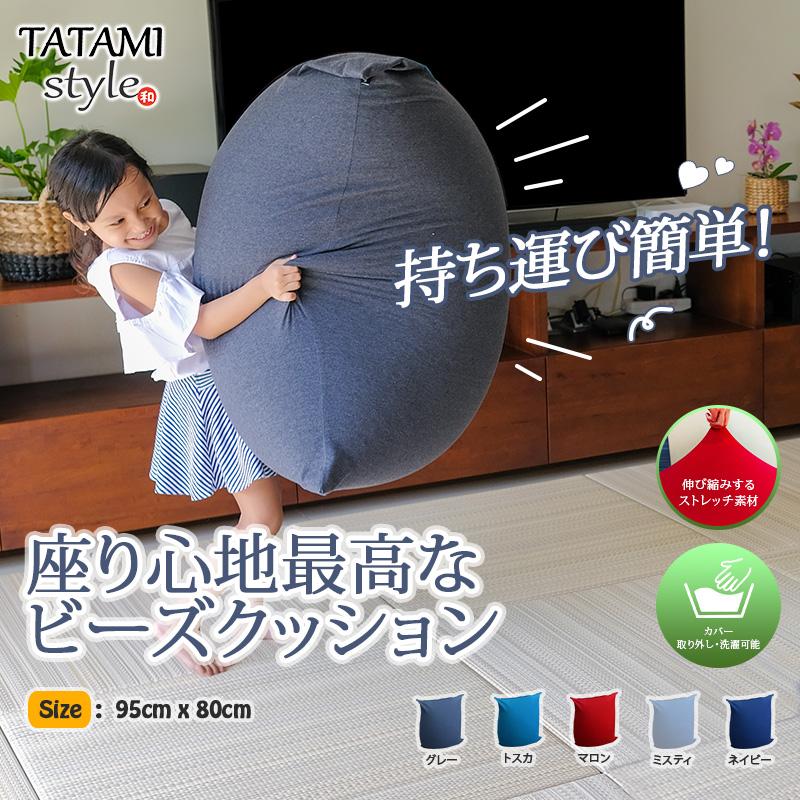 Banner Beans Bag - Anak II_JPN