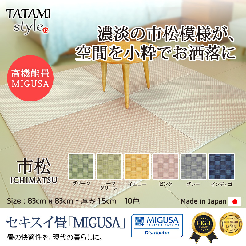 Ichimatsu Collection_JPN