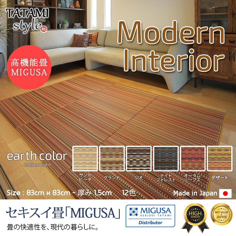 Living Room with Tatami_JPN