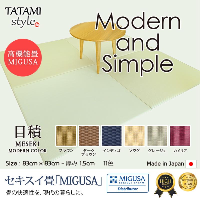 Meseki Collection - Modern Color_JPN
