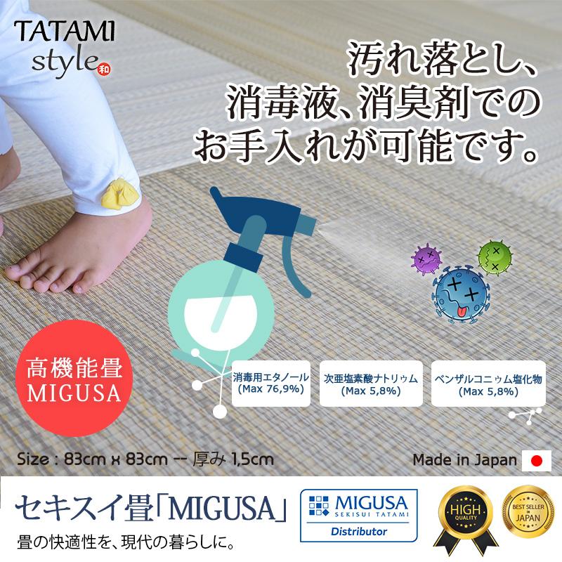 Tatami - Disinfektan_JPN