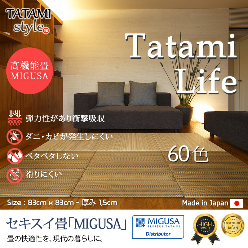 Tatami Life_JPN