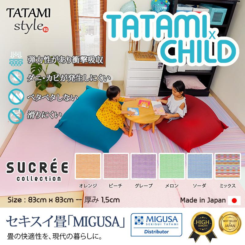 Tatami x Anak_V2_JPN