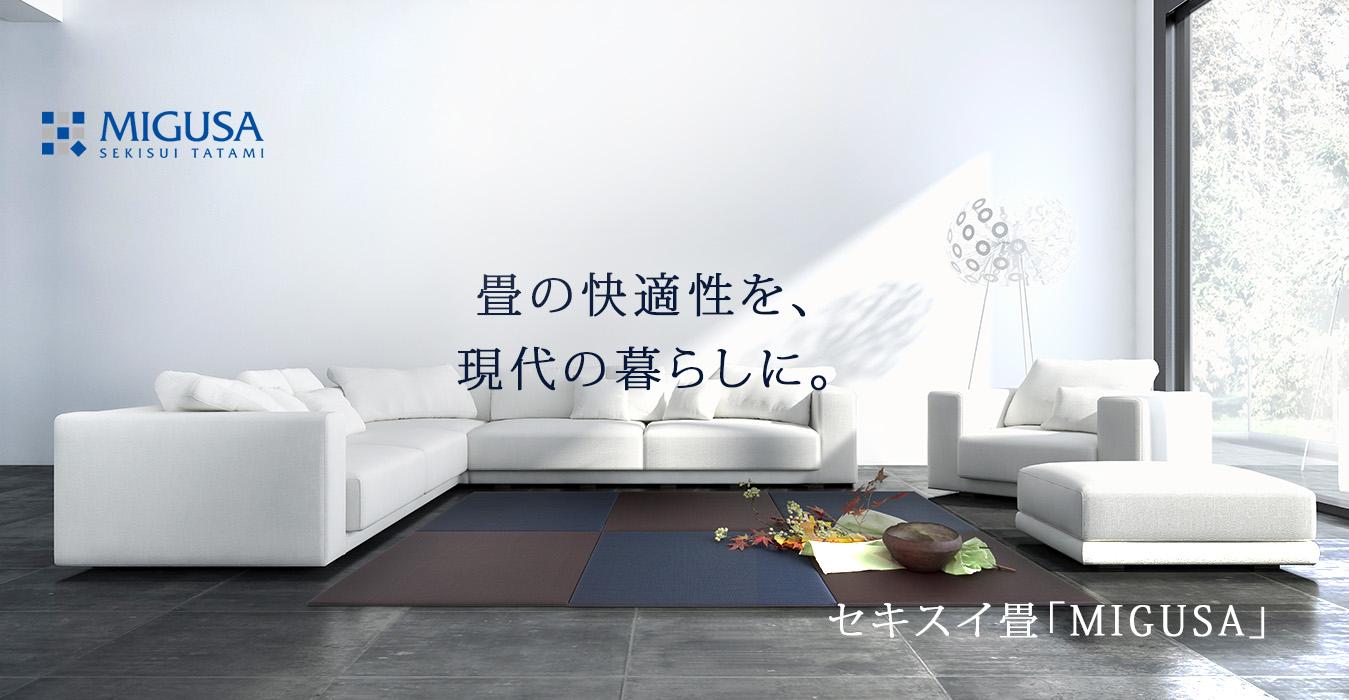 image_2021_01_18T02_09_05_411Z_Jap_Ver_2